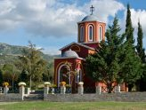 Γνωρίστε την Ιερά Μονή Αγίου Ιακώβου Αδελφοθέου